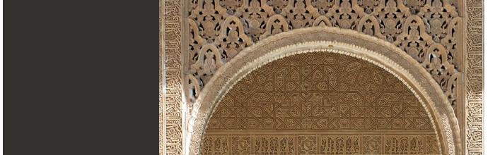 Les Soins Traditionnels du Moyen-Orient